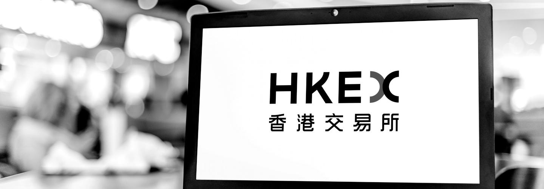 Защищено: HKEX предлагает упростить режим листинга на HKEX для зарубежных компаний